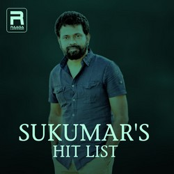 Sukumars Hit List songs