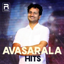 Avasarala Hits songs