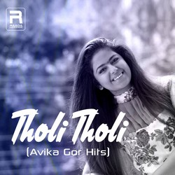 Tholi Tholi (Avika Gor Hits) songs
