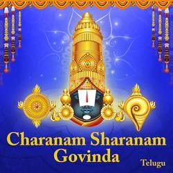 Charanam Sharanam Govinda songs