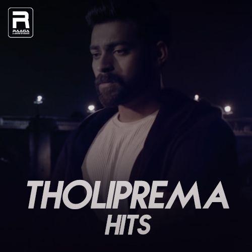 Tholiprema Hits songs