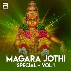 Magara Jothi Special - Vol 1 songs