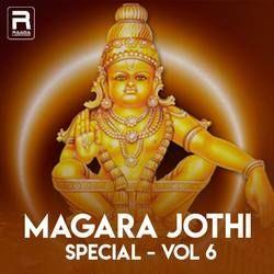 Magara Jothi Special - Vol 6 songs