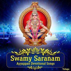 Swamy Saranam songs