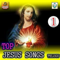 Top Jesus Songs Telugu - Vol 1 songs
