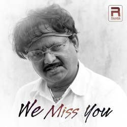 Kodi Rama Krishna - V Miss U songs
