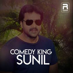 Comedy King Sunil songs