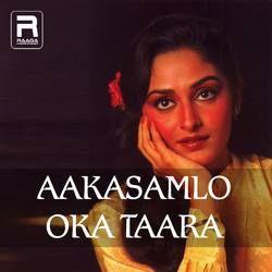 Aakasamlo Oka Taara songs