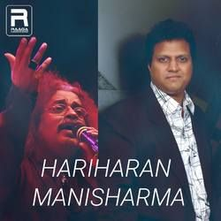 Hariharan - Manisharma songs