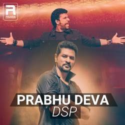 Prabhu Deva - DSP songs