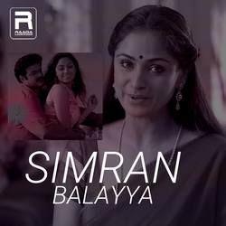 Simran - Balayya songs