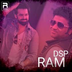 DSP - Ram songs