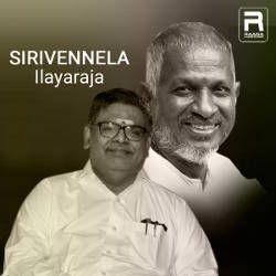 Sirivennela Ilayaraja songs