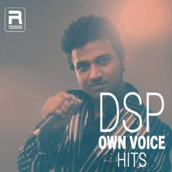 Dsp Own Voice Hits songs