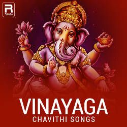 Vinayaga Chavithi Songs songs
