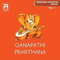 Ganapathi Prarthana songs