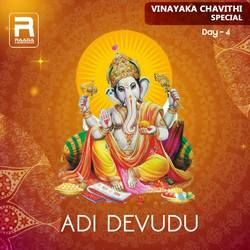 Adi Devudu songs