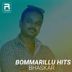 Bommarillu Hits - Bhaskar songs