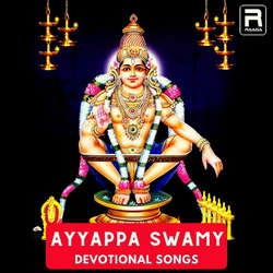 Ayyappa Swamy Songs songs