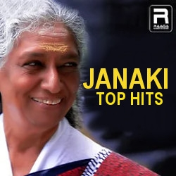Janaki Top Hits songs