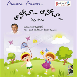 Listen to Theniyalake songs from Aanota Aanota
