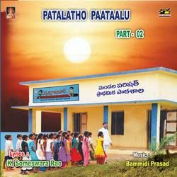 Patalatho Paattaalu - Part 2 songs