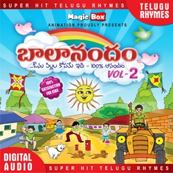 Bala Nandam - Vol 2 songs