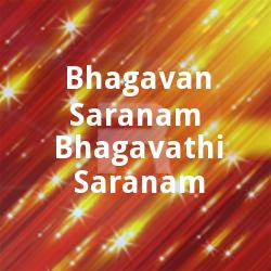 Listen to Abhishekamu Cheya Randi songs from Bhagavan Saranam Bhagavathi Saranam
