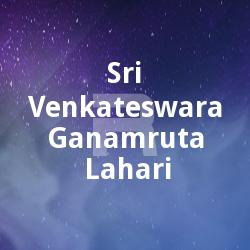 Listen to Ye Pera Ninu songs from Sri Venkateswara Ganamruta Lahari