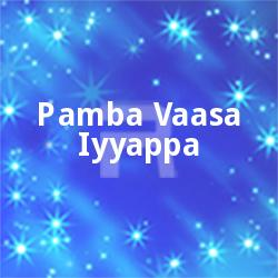 Pamba Vaasa Iyyappa