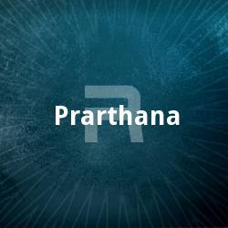 Listen to Yesaiah Naa Yesaiah songs from Prarthana