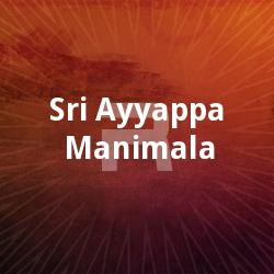 Listen to Chirunavvule Chalu songs from Sri Ayyappa Manimala