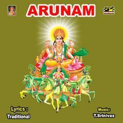 Listen to Arunam Maha Manthra songs from Arunam