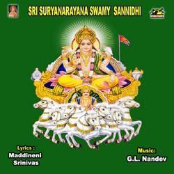 Listen to Edi Udaya Bhaskaruni songs from Sri Surya Narayana Swmay Sannidhi