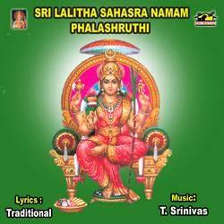 Sri Lalitha Sahasranamam - Phalasthruthi