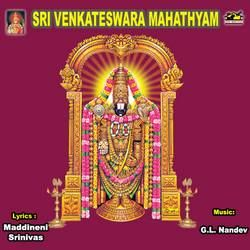 Listen to Vikuntavasudamma songs from Sri Venkateswara Mahatyam