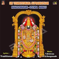 Sri Venkateswara Suprabhatham songs
