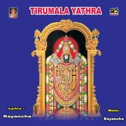 Listen to Podam Podam Tirupathi songs from Tirumala Yatra