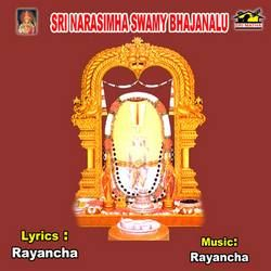 Listen to Jai Nrusimha  songs from Sri Narasimha Swamy Bhajanalu