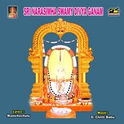 Listen to Naramruga Vesha songs from Sri Narasimhaswamy Divya Ganam