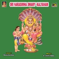 Listen to Mangala Giripai songs from Sri Narasimha Swami Kalyanam