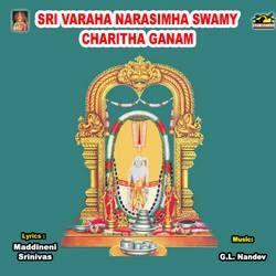 Sri Varaha Narasimha Swami Charitha Ganam songs