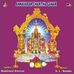 Annavaram Charitha Ganam songs