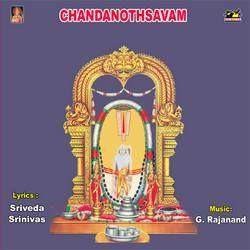 Listen to Danalo Simhadri Appanna songs from Chandanotsthavam
