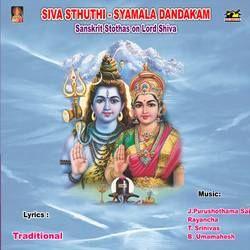 Siva Sthuthi - Syamala Dandakam
