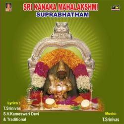 Sri Kanaka Mahalakshmi Suprabhatham