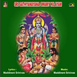 Listen to Idi Annavaram songs from Sri Sathyanarayana Swamy Nilayam