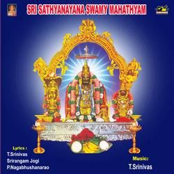 Listen to Saranu Saranu Jagannadha songs from Sri Satya Narayana Swamy Mahathyam