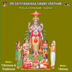 Listen to Santhakaram songs from Sri Satyanarayana Swamy Vratham