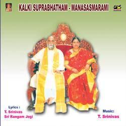 Sri Kalki Suprabhatham - Manasa Smarami songs